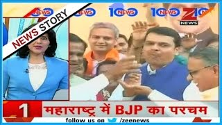 News 100 @ 7 30 PM | Sanjay Nirupam offers to quit over Congress's poor show in BMC poll