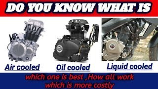 What is Air cooled,oil cooled and liquid cooled engine |Automobile lover
