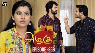 Azhagu - Tamil Serial | அழகு | Episode 358 | Sun TV Serials | 24 January 2019 | Revathy | VisionTime