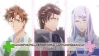 Dame x Prince Anime Caravan video 6