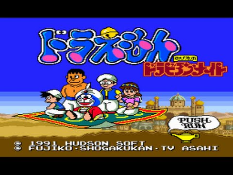 Gameplay Doraemon Nobita no Dorabian Night (Turbografx)