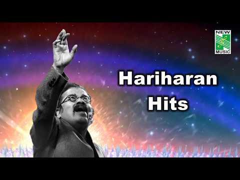 Hariharan Evergreen Tamil Hits Songs   Audio Jukebox