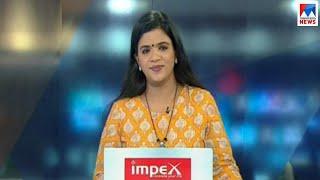 സന്ധ്യാ വാർത്ത | 6 P M News | News Anchor - Shani Prabhakaran | January 07, 2019