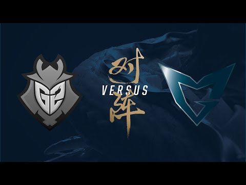 G2 vs. SSG | Group Stage Day 1 | 2017 World Championship | G2 Esports vs Samsung Galaxy