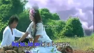 Paj Txiv Duaj Lub Kua Muag  Ntshav - Tsheej !!!