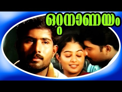 Ottananayam | Malayalam Full Movie HD | Dinu Dennis & Priyamani