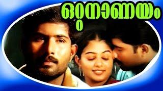 Ottananayam (2005)