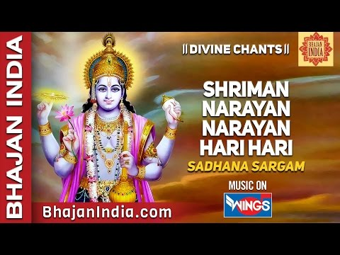 Shreeman Narayan Narayan Hari Hari - Hindu Chant - Devotional Songs video