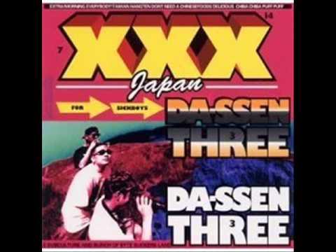 Dassen3 - 08 - ボブソン - Xxx Japan [1995] video