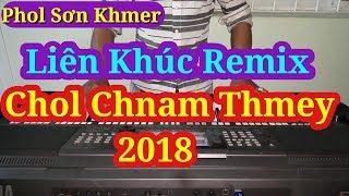 Liên Khúc Khmer Remix | Chol Chnam Thmay 2018 | Phol Sơn Khmer