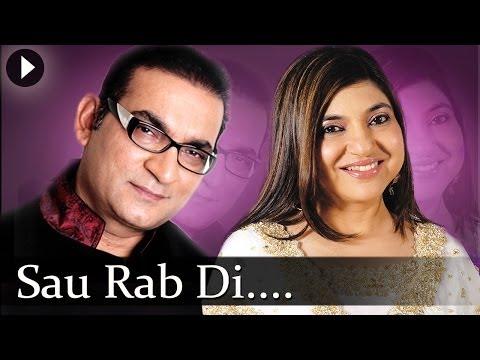 Sau Rab Di - Abhijeet & Alka Yagnik - Best Bollywood Song