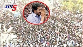 అడుగడుగునా జనసంద్రంతో  ప్రజా సంకల్ప యాత్ర..! | YS Jagan Speech In Guntur Dist