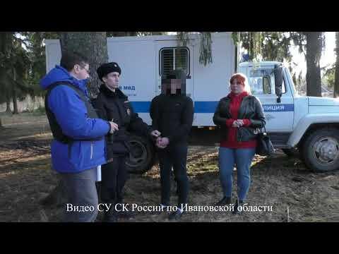Убийцы 13-летнего Власа Алексеева арестованы в Ивановской области (видео следственных действий)