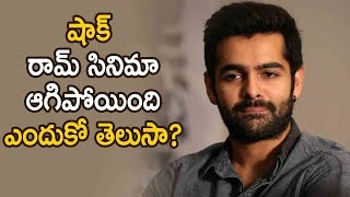 Shock : Reason Behind Ram Praveen Sattaru Movie Stopped | Latest Telugu Movie News