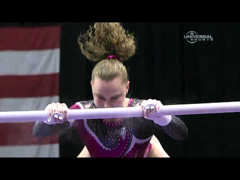 Rebecca Bross night 1 Bars - Universal Sports