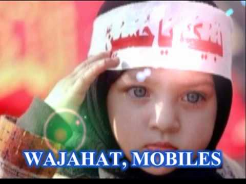 Nadeem Sarwar New 2014  Wajahat Mobiles Title {wajahat,mobiles} video