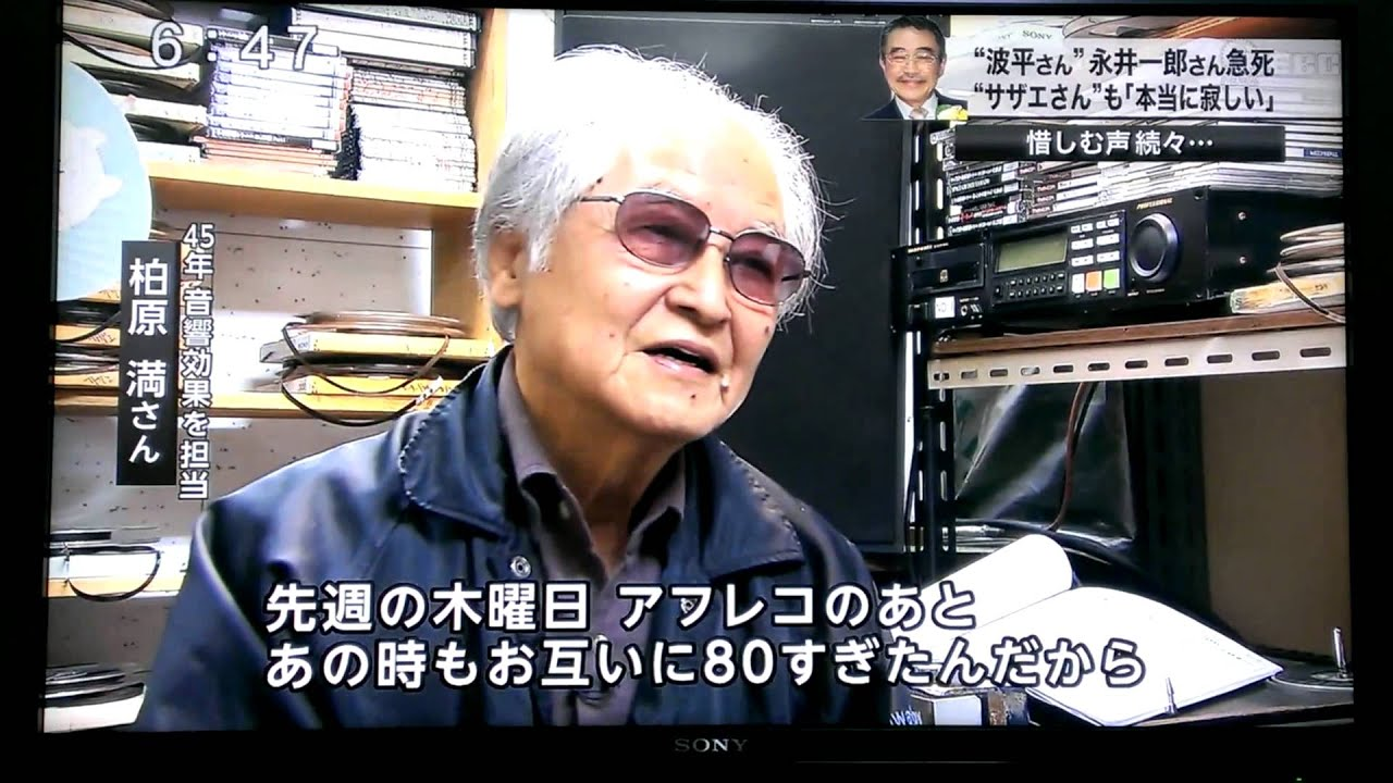 永井一郎の画像 p1_33
