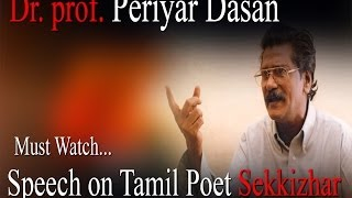 prof. Periyar Dasan Speech - On Tamil Poet Sekkizhar Must Watch