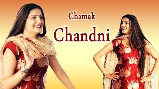 Sapna Chaudhary New Song | Chamak Chandni | Sapna Live 2018 | Gagan Haryanvi | Trimurti