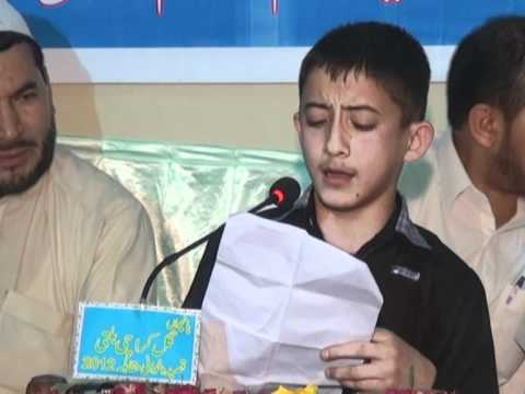 New Urdu Manqabat ( Ahmad Raza Noha Khawn Iso Pk) 5th All Karachi Competition 36  40 video