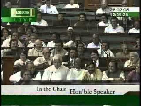 Laloo Prasad Yadav's Funny English Translation in Parliament