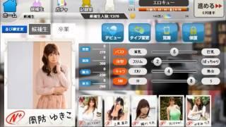 周防ゆきこ動画[7]