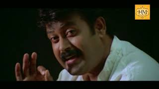 Malayalam Full Movie Mayavi | Malayalam Full Movie 2015 New Releases [HD]