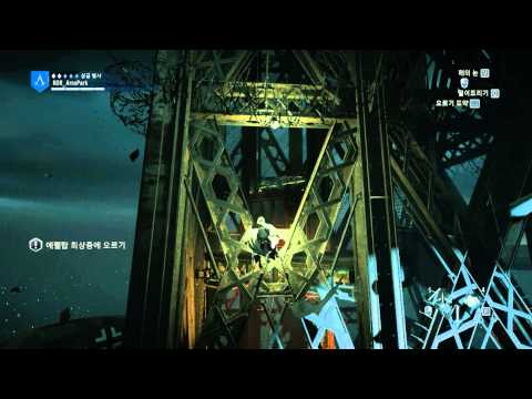Assassin's Creed Unity (어쌔신크리드 유니티) - 서버 브리지 레지스탕스스