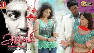 Appavi Tamil Full Movie |  New Tamil Online Movie | Goutham | Suhani | Prabhu | Bhagiyaraj | HD 1080