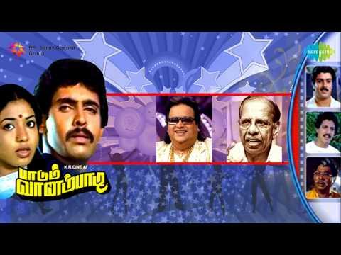 Paadum Vanampadi | Mayangathe song
