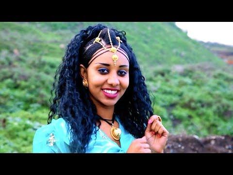Tesfay Gidey - Biwenamey | ብወናመይ - New Ethiopian Music 2017 (Official Video)