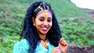 Tesfay Gidey - Biwenamey | ብወናመይ - New Ethiopian Music 2017 (Official Video)