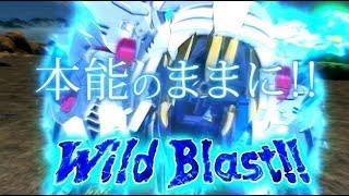 Zoids Wild video 1