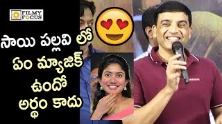 Dil Raju Superb Speech @Padi Padi Leche Manasu Movie Trailer Launch