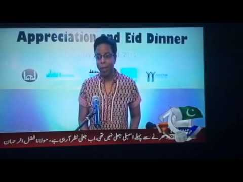 "Eid Dinner"" hosted by Houston Karachi sister city by Raja Zahid A Khanzada Geo News Texas"