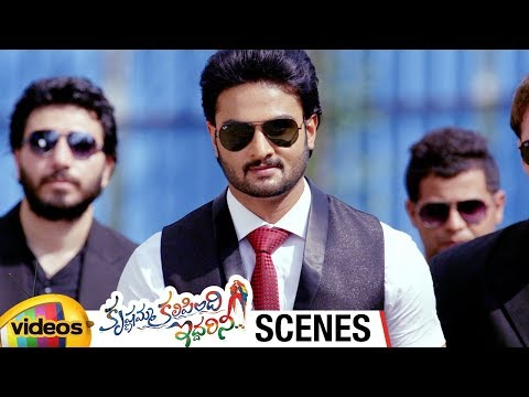 Sudheer Babu Best Introduction | Krishnamma Kalipindi Iddarini Telugu Movie Scenes | Nanditha Raj