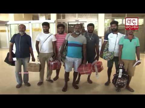 seven fishermen who |eng