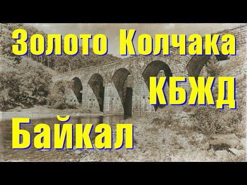 Четырехдневный поход по КБЖД. Байкал 2016