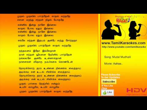 Mudal Mudhalil - Aahaa - Tamil Karaoke Songs video