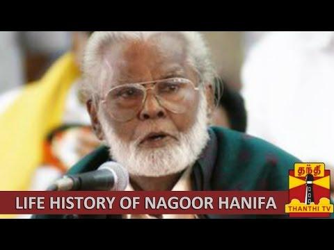 The Life History Of 'isai Murasu' Nagoor Hanifa - Thanthi Tv video
