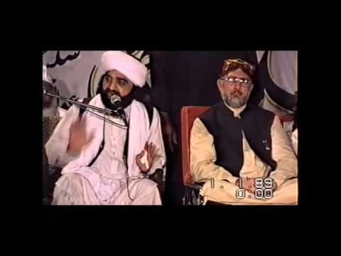 Pir Naseer Ud Din (ra) - Dr Tahir Ul Qadri Is An Honest,& Knowledgeable Person video