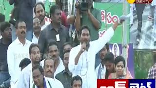 YS Jagan Big Byte || Slams TDP Ministers - Watch Exclusive