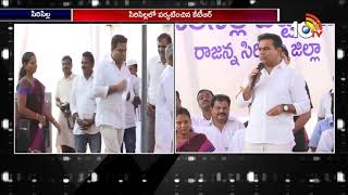 TRS Working President KTR warns People Over Brokers | Distribution of Land Documents  News