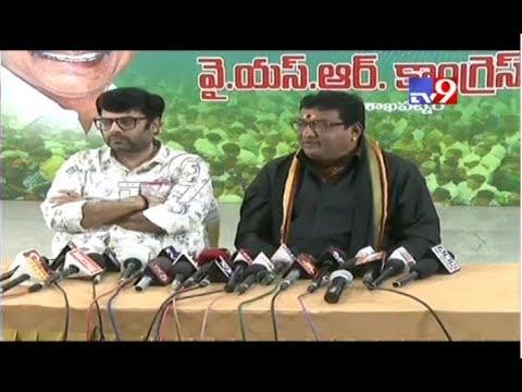 Comedian Prudhvi Raj, Krishnudu join YSRCP LIVE - TV9