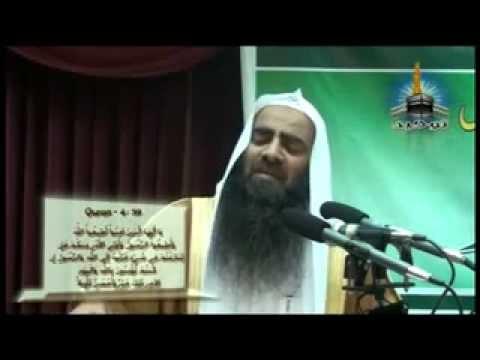 Adab E Muhammad SAW 9  13 Sheikh Tauseef Ur Rehman