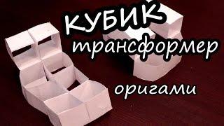 ランドセル立体折り紙Backpack origami  YouTube