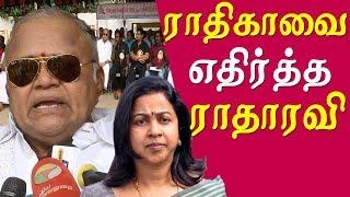 Tamil Nadu Chinnathirai Iyakkunargal Sangam – Directors protest in chennai tamil news live