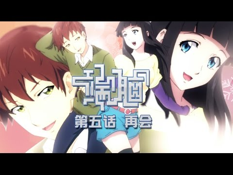 陸漫-U17 端腦-EP 05