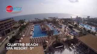отель Quattro Beach spa resort HD