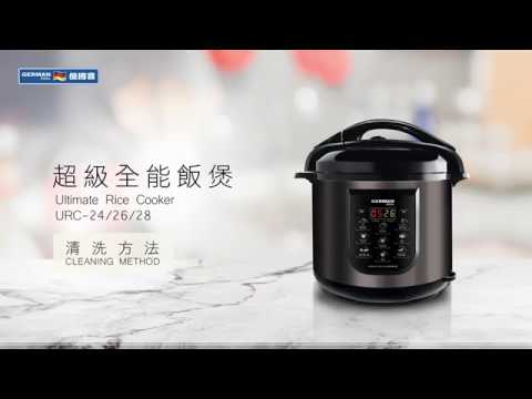 Ultimate Rice Cooker URC-24/26/28 Cleaning Method